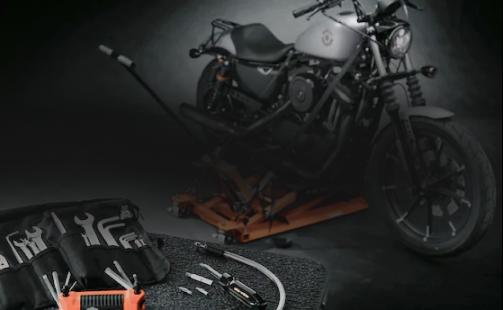 Товары для гаража <br>Harley-Davidson